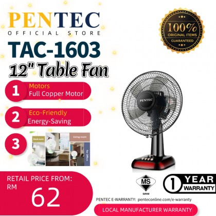 PENTEC Table Fan TAC-1603 12 inch (Random colour)