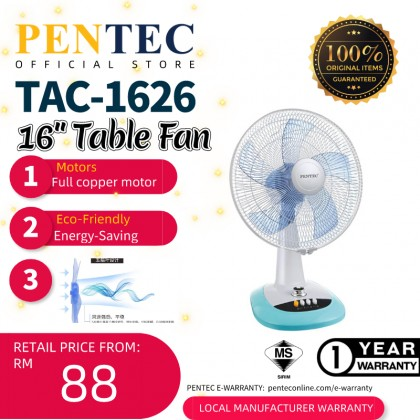 PENTEC Table Fan 16'' TAC-1626 Five 5 Blades with Timer Strong Wind