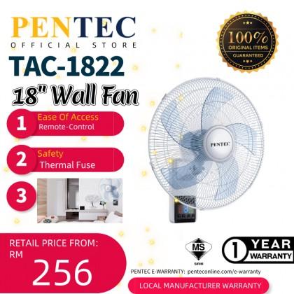 """PENTEC Wall Fan 18"""" TAC-1822 KIPAS DINDING New Design"""