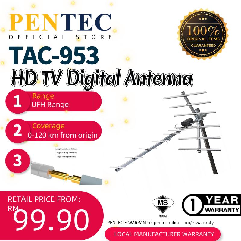PENTEC Anthenna Professional TAC-953 HD TV Digital Outdoor TV Anthenna ISO-9002